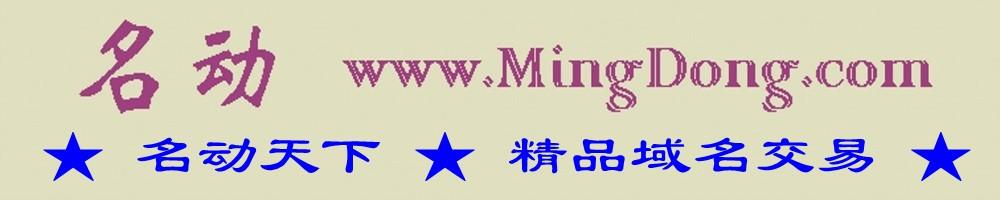 广告:自家种的纯五常大米稻花香2号,5元/斤。欢迎品尝购买,联系人 五常老马,联系电话139-0466-5621。